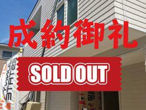 西福井2丁目 (豊川駅)充実の設備仕様 新築戸建 2,780万円